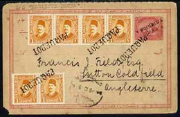 Egypt 1927? 4m On 5m P/stat Card Plus 6 X 1m Fuad Cancelled With Straight Line PAQUEBOT In Black With Unclear Date Stamp - Unused Stamps