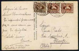 Egypt 1931 PPC To Italy Bearing Fuad Adhesives Cancelled By Lloyd Triestino MN VICTORIA Dated 4.11.1931, Scarce Commerci - Unused Stamps