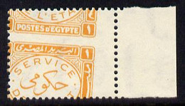 Egypt 1938 Official 1m Orange Marginal Single With Misplaced Perforations Specially Produced For The King Farouk Royal C - Unused Stamps