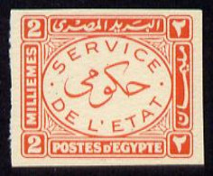Egypt 1938 Official 2m Orange-red Imperf On Thin Cancelled Card (cancelled In English) Specially Produced For The Royal - Unused Stamps