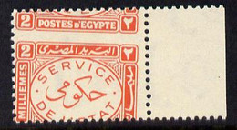 Egypt 1938 Official 2m Orange-red Marginal Single With Misplaced Perforations Specially Produced For The King Farouk Roy - Unused Stamps