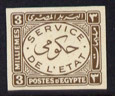 Egypt 1938 Official 3m Brown Imperf On Thin Cancelled Card (cancelled In English) Specially Produced For The Royal Colle - Unused Stamps