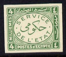 Egypt 1938 Official 4m Yellow-green Imperf On Thin Cancelled Card (cancelled In English) Specially Produced For The Roya - Unused Stamps