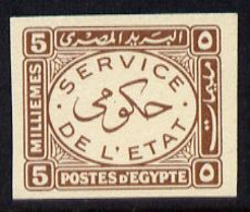 Egypt 1938 Official 5m Yellow-brown Imperf On Thin Cancelled Card (cancelled In English) Specially Produced For The Roya - Unused Stamps