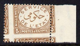 Egypt 1938 Official 5m Yellow-brown Marginal Single With Misplaced Perforations Specially Produced For The King Farouk R - Unused Stamps