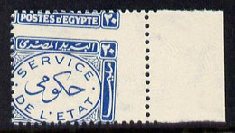 Egypt 1938 Official 20m Blue Marginal Single With Misplaced Perforations Specially Produced For The King Farouk Royal Co - Unused Stamps