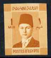 Egypt 1937 Farouk Investiture 1m Imperf Single On Thin 'cancelled' Card - Unused Stamps