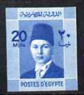 Egypt 1937 Farouk Investiture 20m Blue Imperf Single On Thin 'cancelled' Card (mounted) - Unused Stamps