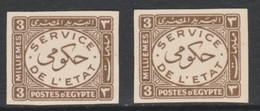 Egypt 1938 Official 3m Brown Imperf X 2 On Thin Cancelled Card (cancelled In Arabic) Specially Produced For The Royal Co - Unused Stamps