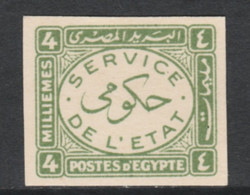Egypt 1938 Official 4m Yellow-green Imperf On Thin Cancelled Card (cancelled In Arabic) Specially Produced For The Royal - Unused Stamps
