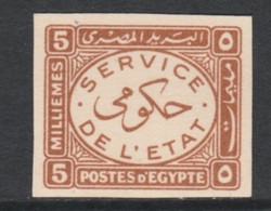 Egypt 1938 Official 5m Yellow-brown Imperf On Thin Cancelled Card (cancelled In Arabic) Specially Produced For The Royal - Used Stamps