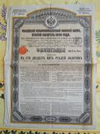 RUSSIE -- Emprunt Russe 4% Or - 2ème Emission De 1890 - Obligation De 500 Francs - Coupon N° 116 Attaché - Rusia