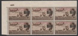 Egypt 1952 Dakota 3m Sepia With 'King Of Egypt & Sudan' Opt Inverted, Corner Plate Block Of 6 U/m SG 393a (folded Betwee - Nuovi