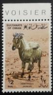 USED  STAMPS OMAN- Oman - Plants And Animals -1982 - Oman