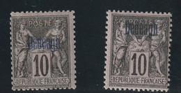 DEDEAGH - N °3 Et 4 Avec Charnière* Les 2 Types - Unused Stamps