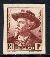 France 1941 Frederic Mistral (poet) 1f Imperf In Issued Colour Mounted Mint As SG 698 - Non Classés