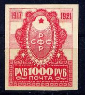 RUSSIE - 152* - 4è ANNIVERSAIRE DE LA RÉVOLUTION D'OCTOBRE - Ongebruikt