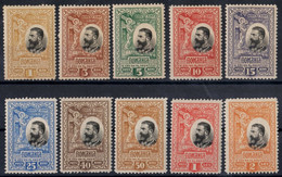 Romania 1906 Mi#177/86 King Carol I - 25 Years Of The Kingdom MNH - Nuevos