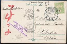 """1914 Képeslap Nyomtatványként Feladva Turul 5f Bérmentesítéssel """"MAROS-VÁSÁRHELY"""" - """"OSAKA"""" (Japán) Ritka és Látványos D - Non Classificati"""