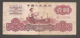Cina - Banconota Circolata Da 1 Yuan P-874b - 1960 #17 - China