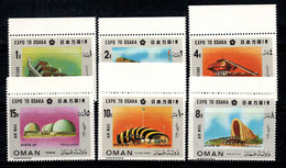Oman 1970 Neuf ** 100% Architecture - Oman