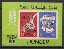 Syrie - 1963 - Bloc Feuillet BF N°Yv. 18 - Contre La Faim - Neuf Luxe ** / MNH / Postfrisch - Syria