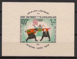 Syrie - 1965 - Bloc Feuillet BF N°Yv. 20 - Tokyo / Olympics - Neuf Luxe ** / MNH / Postfrisch - Syria