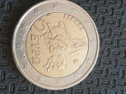Piece 2€ Grèce Fautes Avec S - Alla Rinfusa - Monete