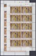 ** 2013 Milánói Ediktum 1700. évfordulója Kisívsor Mi 1775-1777 - Unclassified