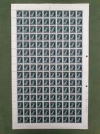OCB 644 - 2,25 Fr. Open Kraag In Vel Van 150 - Postfris ** - MNH - 1936-1957 Collo Aperto