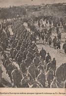 Guerre Balkanique - La Courageuse Armée Bulgare A Amené Les Captifs Turcs à Saint-Zagora - Militaria - Bulgaria