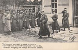 Guerre Balkanique - Tsar Ferdinand Marchant Triomphant Avec Ses Fils - Militaria - Bulgaria