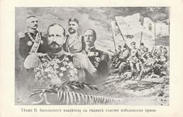 Guerre Balkanique - Les Souverrains Des Balkans Avec Leurs Armées Victorieuses  - Militaria - Bulgaria