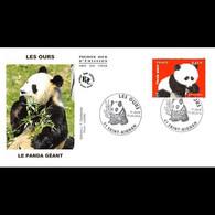 FDC - Les Ours, Panda Géant, Oblit 21/3/14 Saint-Aignan - 2010-....