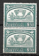 Portugal 1952 - Museu Nacional Dos Coches - Afinsa 743 PAR - Unused Stamps