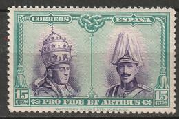 Spain 1928 Sc B80  MNH** - Ungebraucht