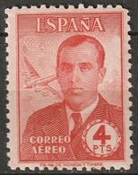 Spain 1945 Sc C120  Air Post MLH* - Unused Stamps