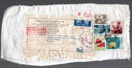 Sample Bag Fukien Tung Fang Hung Street, FOOCHOW, To Wissous, France (X-27) - Cartas
