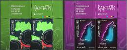 "Ukraine 2021. #1906/07. ""EUROPA"". MNH/Luxe. Endangered National Wildlife. Carpathians (Ts60) - 2020"