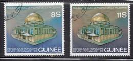 GUINEA Scott # 815-6 Used - Palestine Solidarity Day - Guinea (1958-...)
