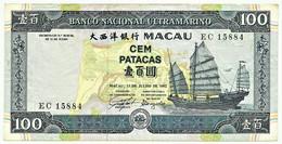 MACAU - 100 Patacas - 13.7.1992 - Pick 68 - Serie EC - PORTUGAL - Macao
