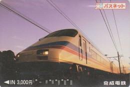 Carte Prépayée JAPON - TRAIN SKYLINER AIRPORT EXPRESS - Airplane Airline JAPAN Prepaid Card ZUG / Avion - 3461 - Trains