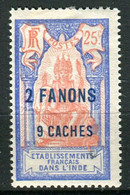 INDE ( POSTE ) : Y&T  N°  72  TIMBRE  NEUF  AVEC  TRACE  DE  CHARNIERE . A  SAISIR . - Nuevos