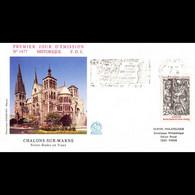 FDC N° 1477 - Cloître De Notre-Dame-en-Vaux, Châlons/Marne 7/6/86 + Flamme - 1980-1989