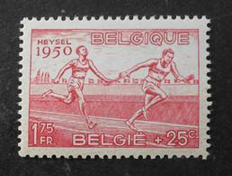 1950 : Cob 829** : Course De Relais (sans Charnière D2) Voir Verso - Ungebraucht