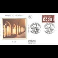FDC Soie - L'Abbaye Du Thoronet, Oblit 6/7/96 - 1990-1999