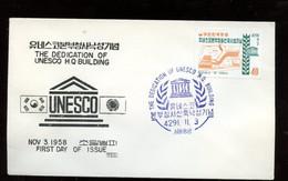 1958 UNESCO On FDC - Corea Del Sud