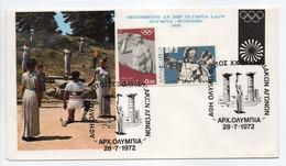 - FDC 28.7.1972 - OLYMPIA - MÜNCHEN 1972 - Bel Affranchissement Philatélique - - FDC