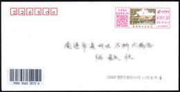 China Postage Machine Meter:Revolutionary Relics-Meiyuan New Village Memorial Hall - Brieven En Documenten
