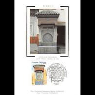 CM Soie - Maroc - Fontaine Nejjarine - 14/12/2001 Paris - 2000-09